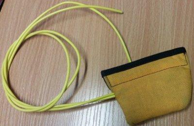 Yellow used cutaway pad