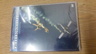 Crosswind DVD