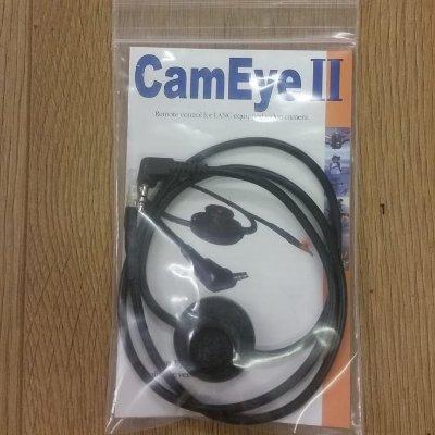 Cameye II